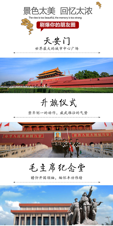 2019-北京-05