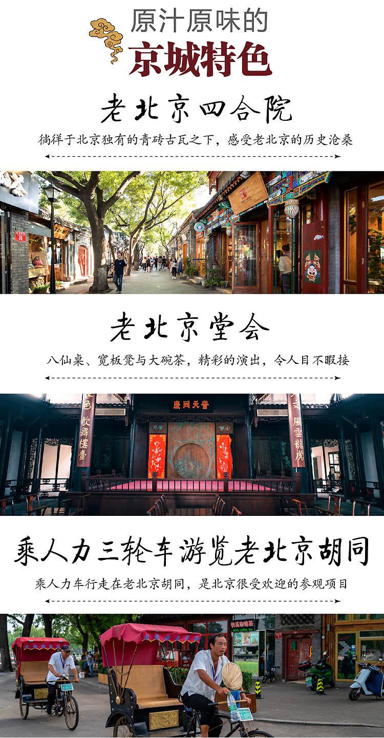 2019-北京-11