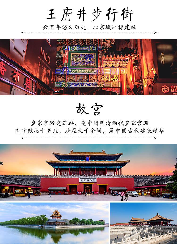 2019-北京-06