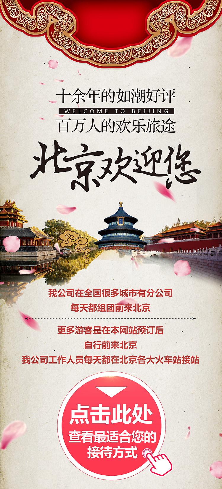 2019-北京-01