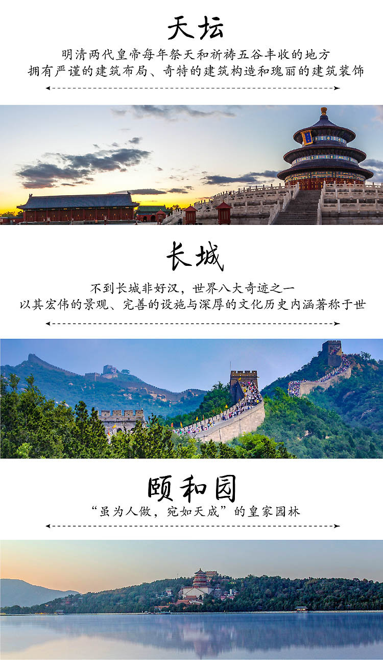 2019-北京-08