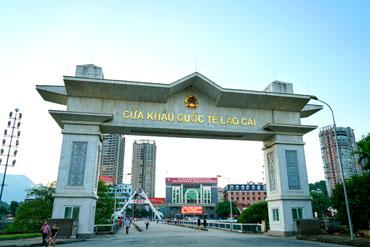 越南老街78_banner