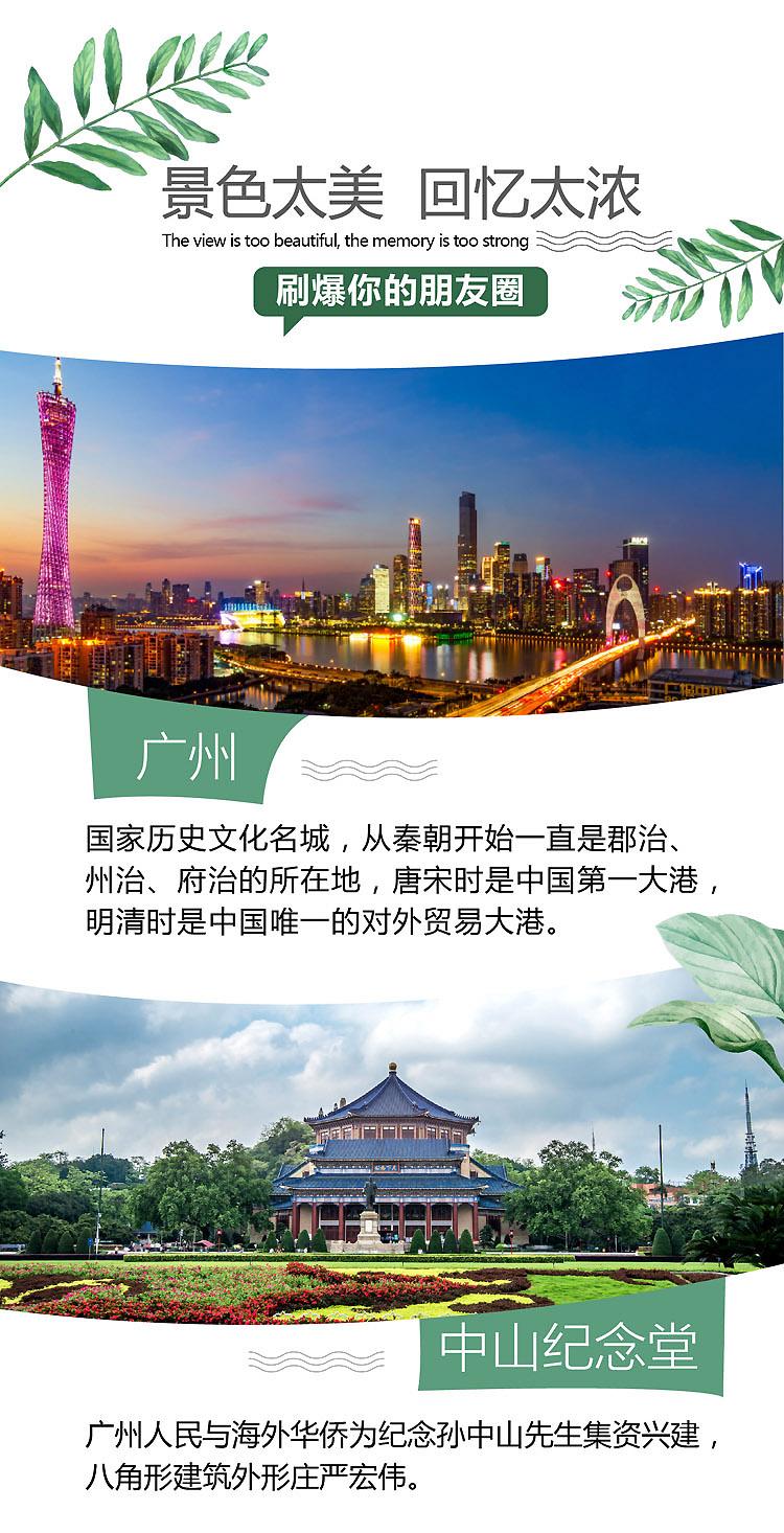 2019-广东-06