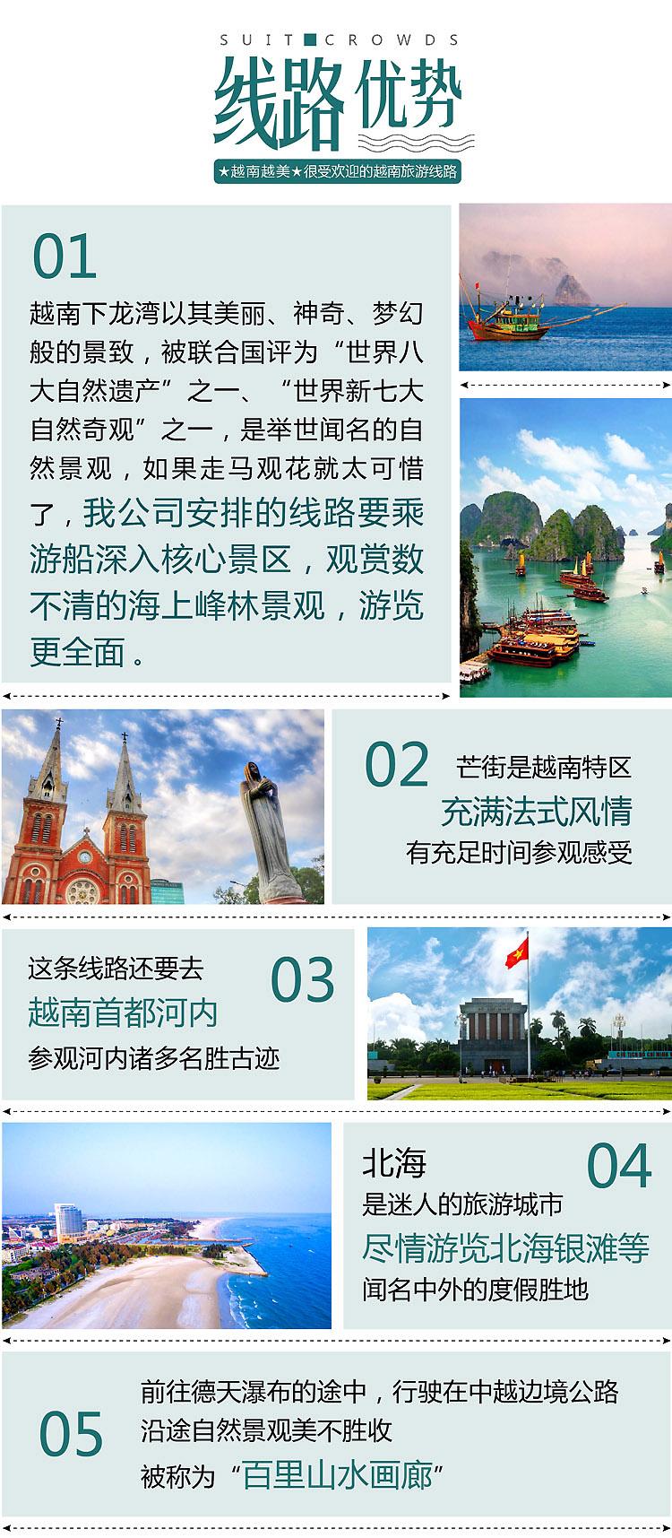 出境---越南2019-11月-02