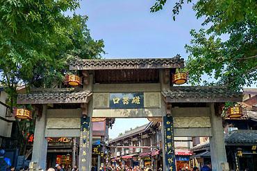 370-摄图网_501211131_banner_重庆磁器口古镇(企业商用)